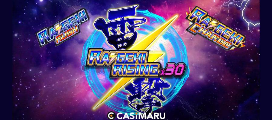 raigeki-rising-banner