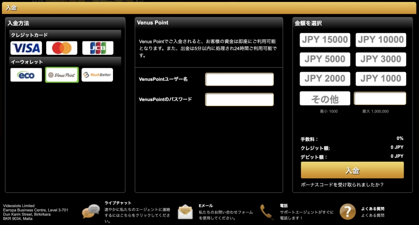 video-slots-deposit