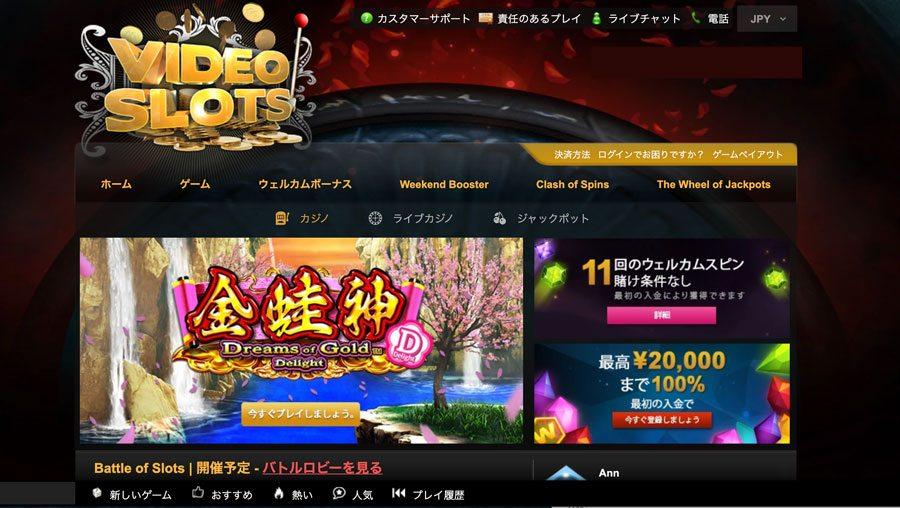 video-slots-design