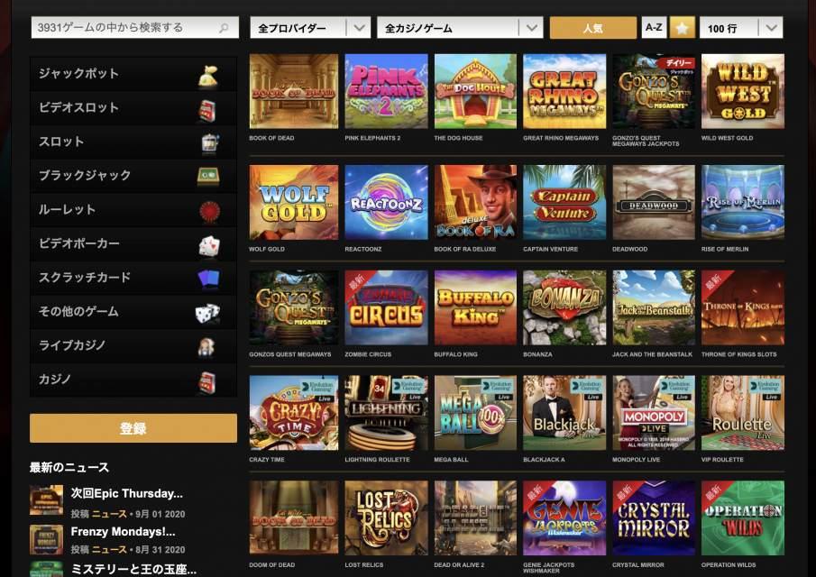 video-slots-games