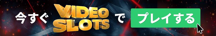 video-slots-register-now