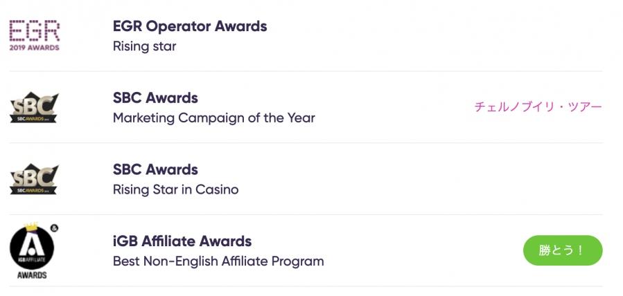 bao-casino-awards