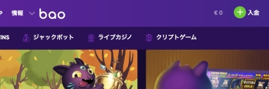 bao-casino-deposit-click