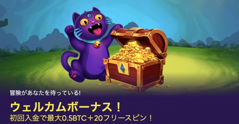 bao-casino-deposit