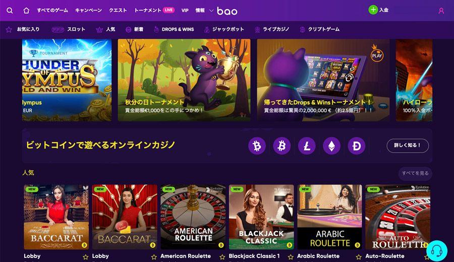 bao-casino-design