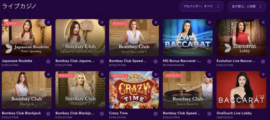bitcasino-live-casino