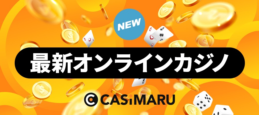 casimaru-new-latest-online-casino