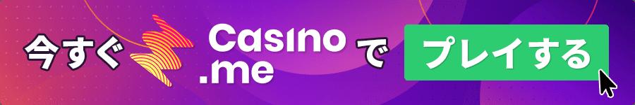 casino-me-register-now