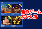 casitabi-new-game-function