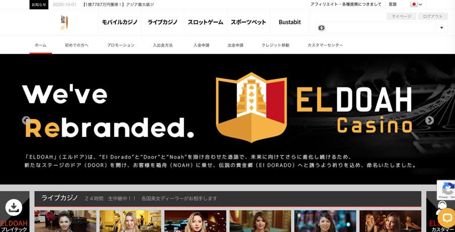 eldoah-casino-design