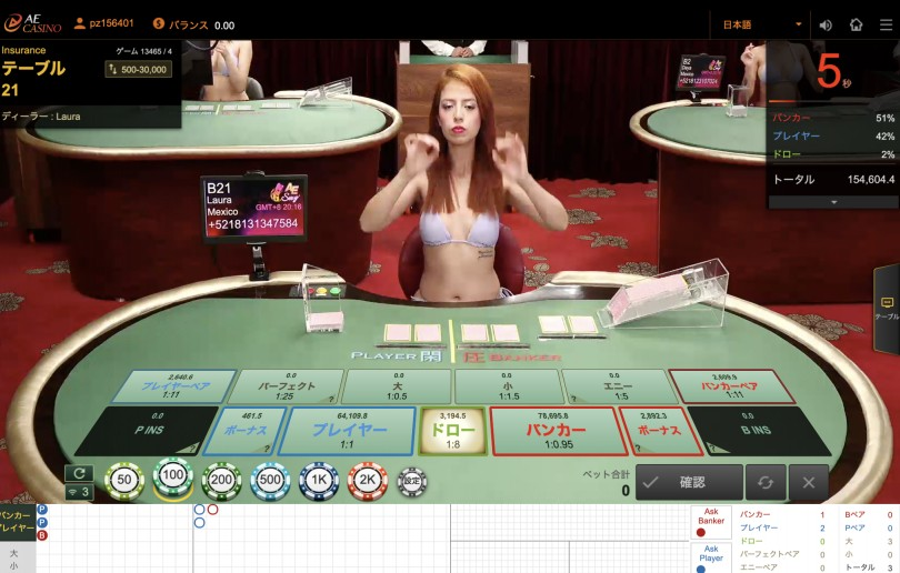 eldoah-casino-live-3