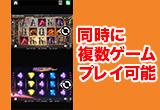 leo-vegas-multi-game