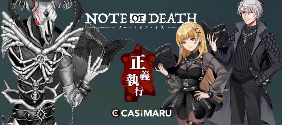 note-of-death-banner-2