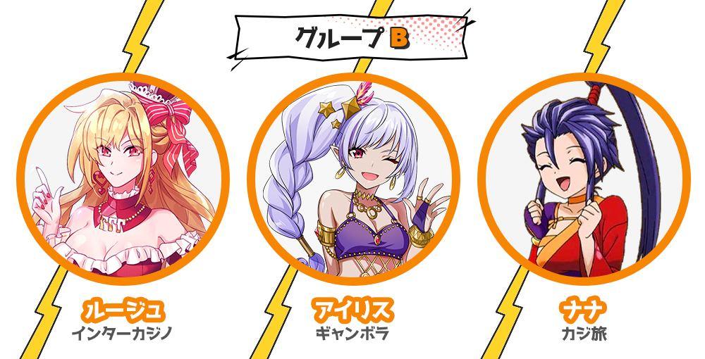 online-casino-female-character-tournament-group-b