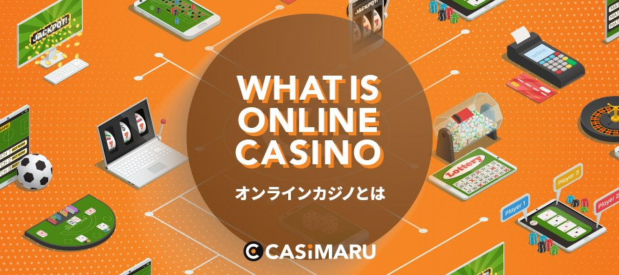 what-is-online-casino