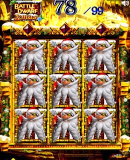 battle-dwarf-christmas-dwarf-full