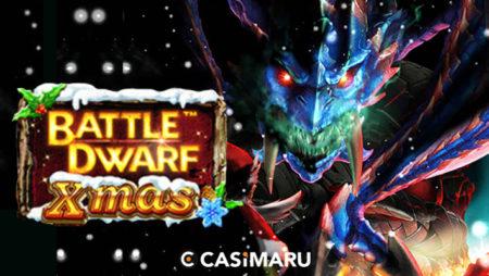 バトルドワーフ クリスマス スロット / Battle Dwarf Xmas Slotの詳細解説
