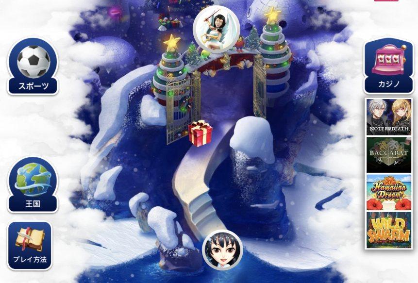 カジ旅のクリスマスアイランド地図