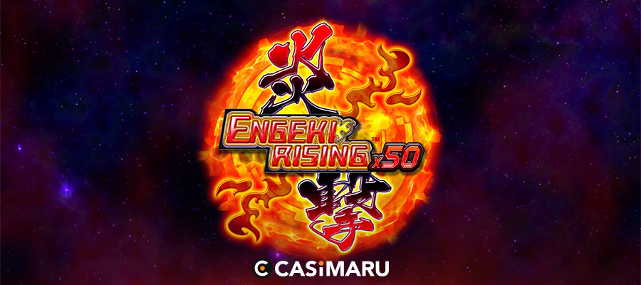engeki-rising-banner