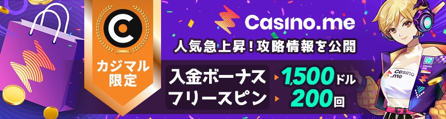 casino-me-banner