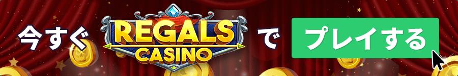 regals-casino-register-now