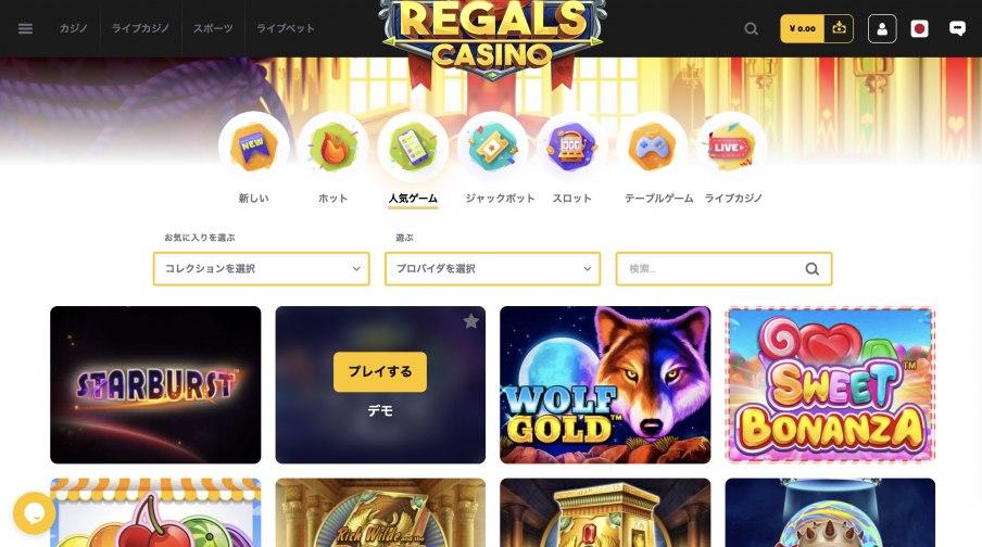 regals-design