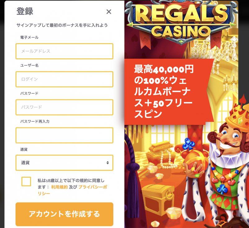 regals-register-1