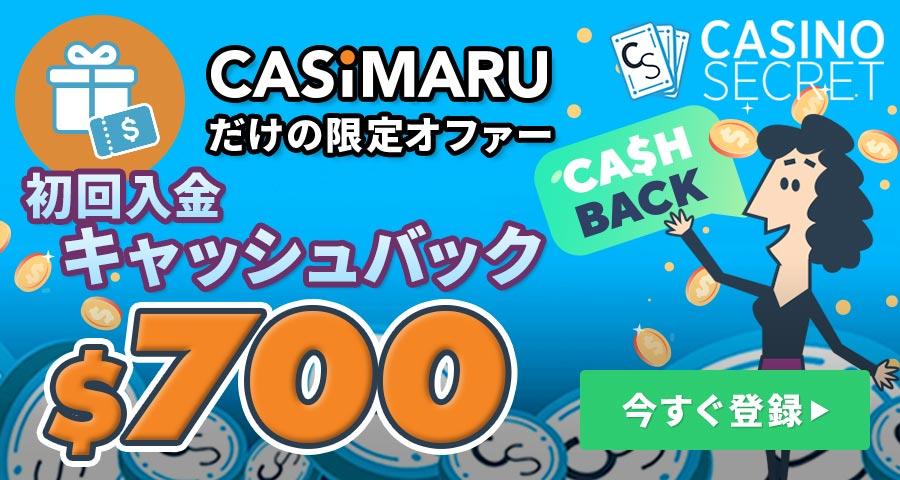 casino-secret-review−3