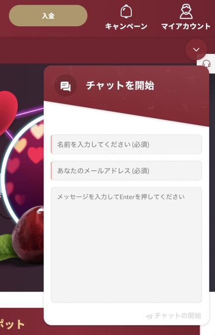 cherry-casino-support