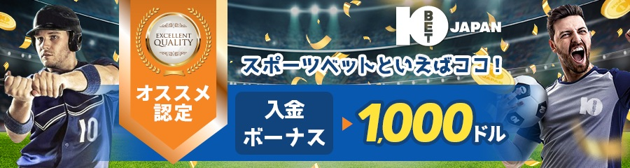 10bet-japan-banner