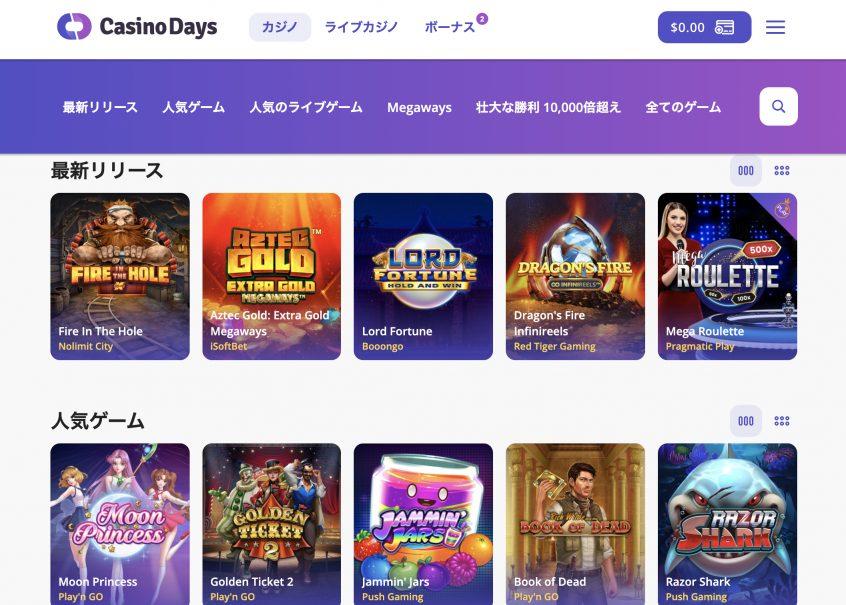 casino-days-games