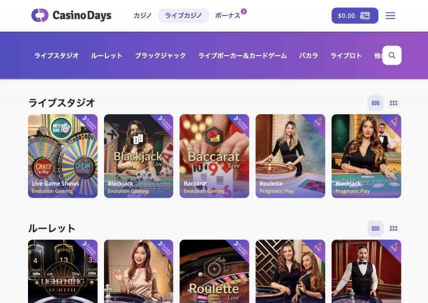 casino-days-live