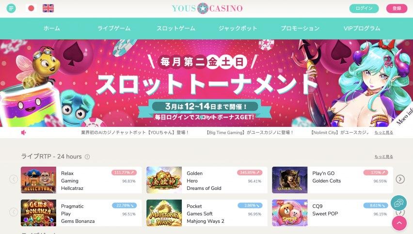 yous-casino-design