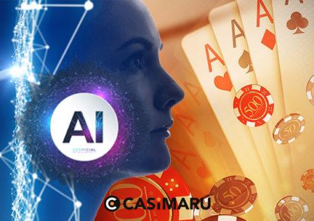人工知能(AI)がカジノ産業できること