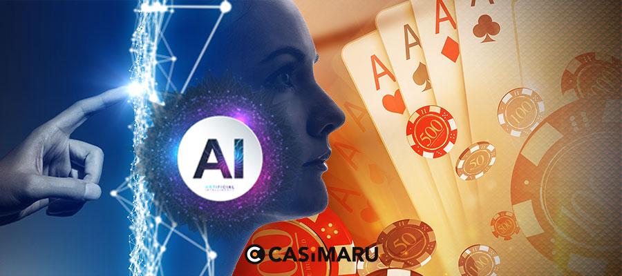 人工知能ができること(カジノ産業)