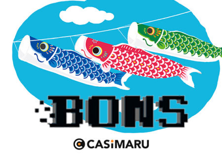 【PR】今月のカジノ|ボンズカジノ