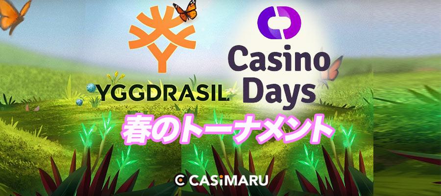 casino-days-tournament-spring-2