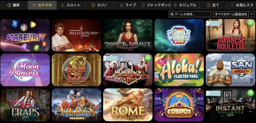 コンカーカジノのゲーム