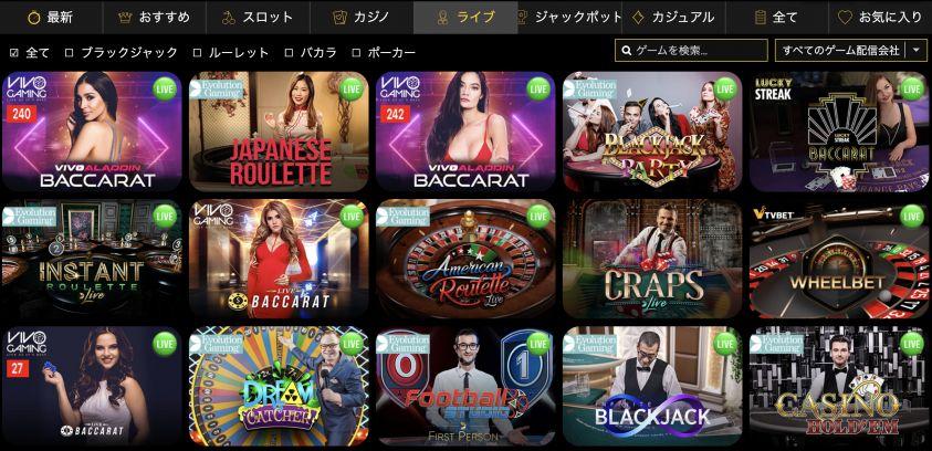 コンカーカジノのライブゲーム