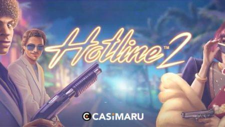 ホットライン2 スロット / Hotline2 Slotの詳細解説