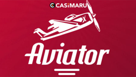 アビエイター (Aviator) の詳細解説と攻略法