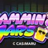 ジャミンジャーズ 2 スロット /Jammin' Jars 2の詳細解説
