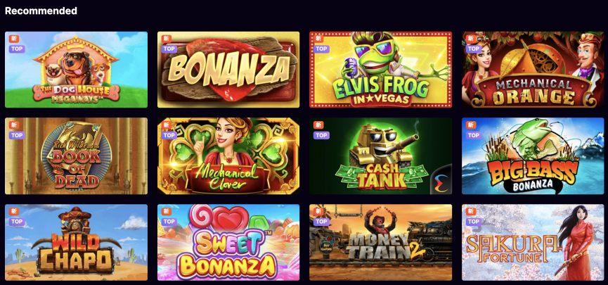 コスモノートカジノのゲーム