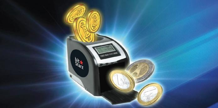 ビットスターズの仮想通貨